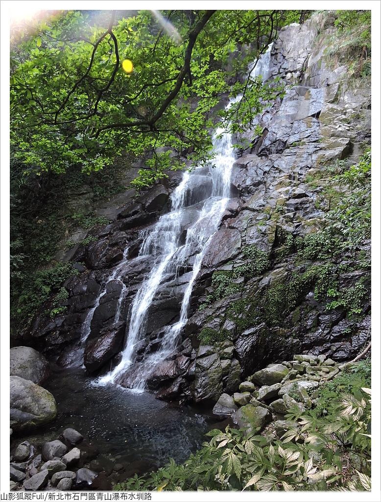 青山瀑布水圳路 (1).JPG - 青山瀑布水圳路
