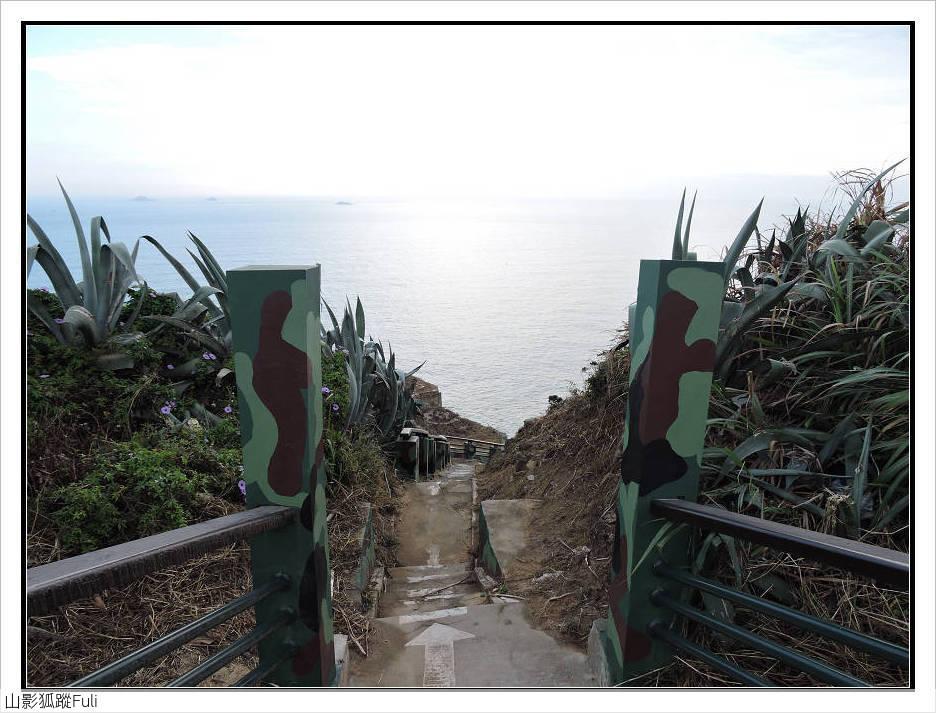 戰爭和平紀念公園:戰爭和平紀念公園 (11).jpg