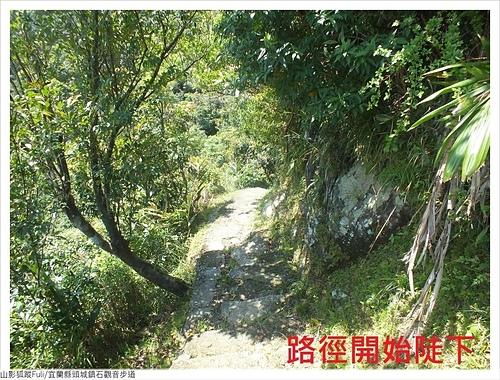 石觀音步道 (18).JPG - 石觀音步道