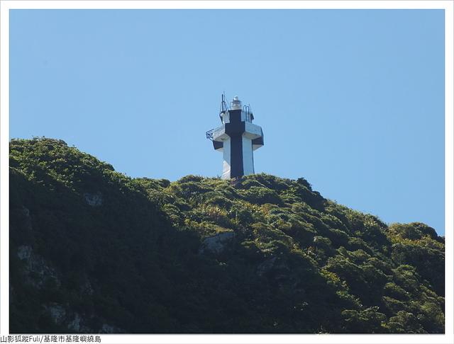 基隆嶼繞島 (26).JPG - 基隆嶼繞島風光