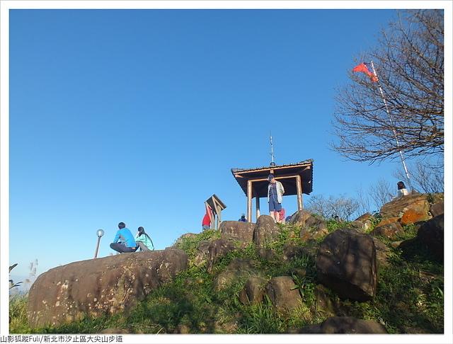 大尖山 (43).JPG - 大尖山步道