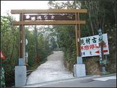 關刀山:出關古道 (7).jpg