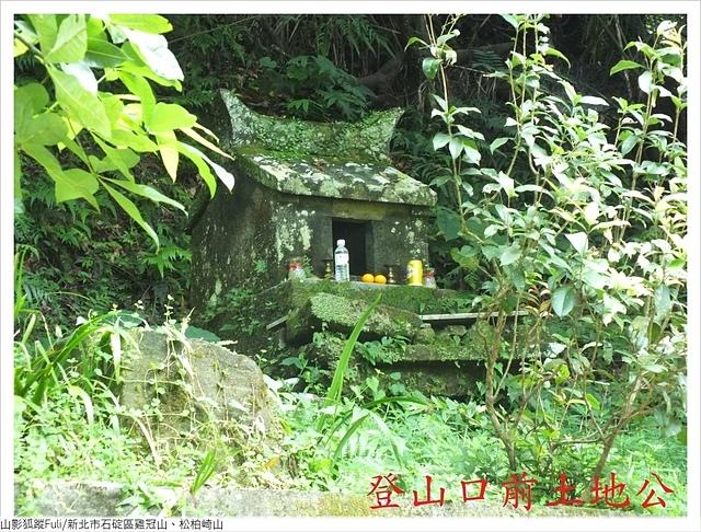 雞冠山、松柏崎山 (2).JPG - 雞冠山、松柏崎山