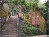 象山自然步道、奉天宮步道:象山步道 (3).jpg