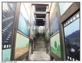 和美山步道:和美山步道 (3).jpg