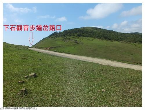 桃源谷稜線 (30).JPG - 灣坑頭山