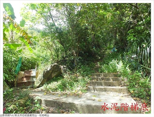 雞冠山、松柏崎山 (6).JPG - 雞冠山、松柏崎山
