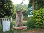 五酒桶山:五酒桶山 (3).jpg