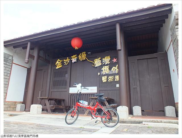 龍門吊橋 (5).JPG - 龍門吊橋百合花