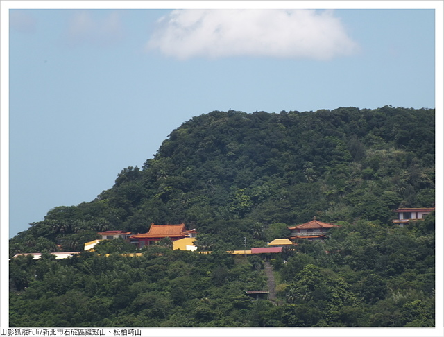 雞冠山、松柏崎山 (33).JPG - 雞冠山、松柏崎山
