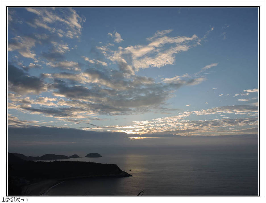 北竿壁山:壁山 (1).jpg
