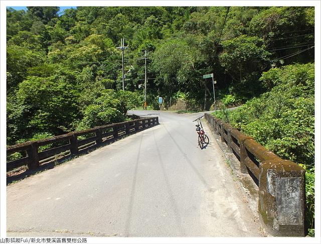 雙柑公路 (62).JPG - 雙柑公路單車遊