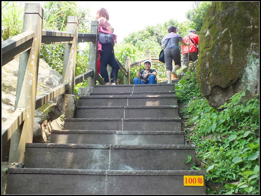 龜山島山:龜山島山 (14).jpg