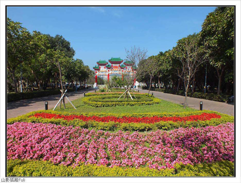 南港公園:南港公園 (4).jpg