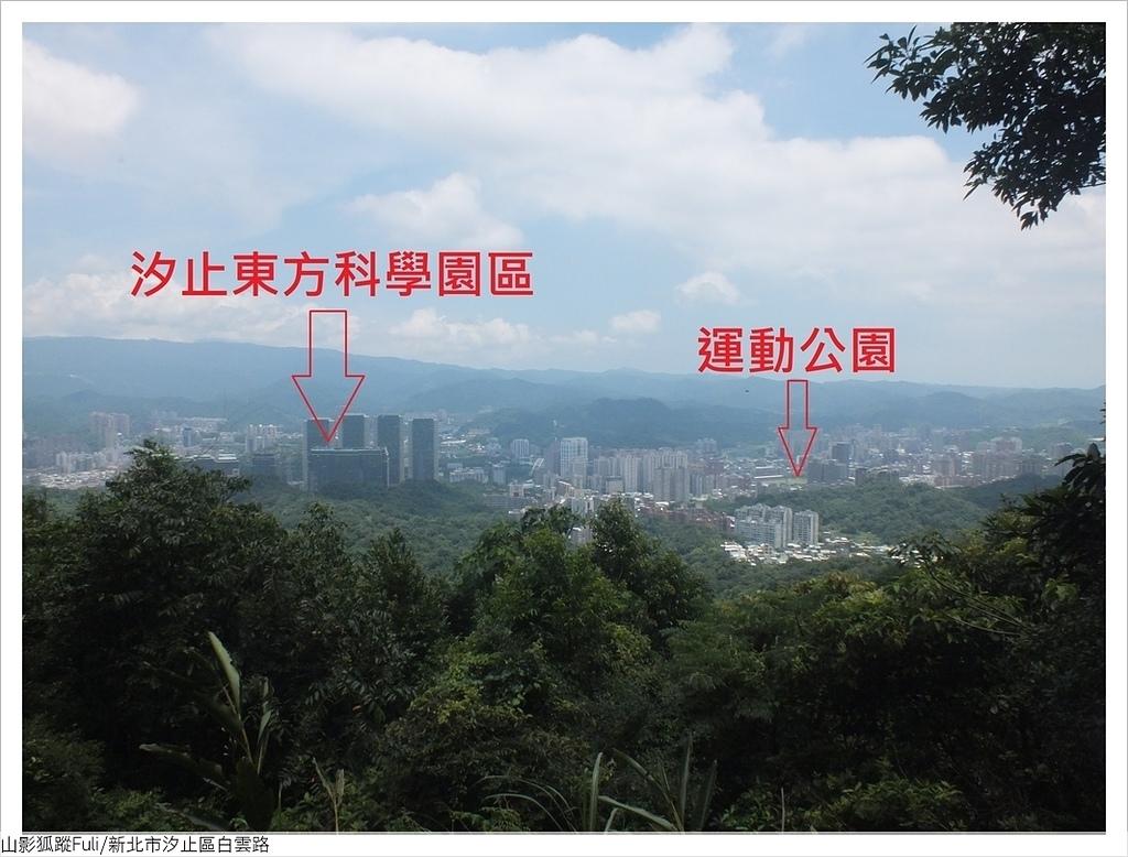白雲寺 (14).JPG - 白雲寺