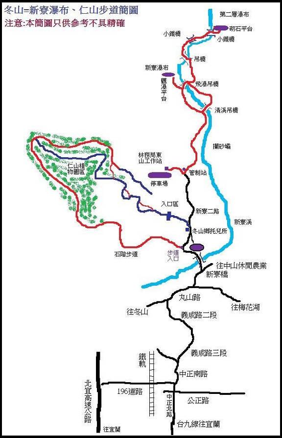 新寮瀑布:新寮瀑布 (22).jpg