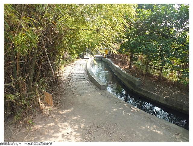知高圳步道 (131).JPG - 知高圳步道