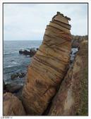 南雅奇岩:南雅奇岩 (16).jpg