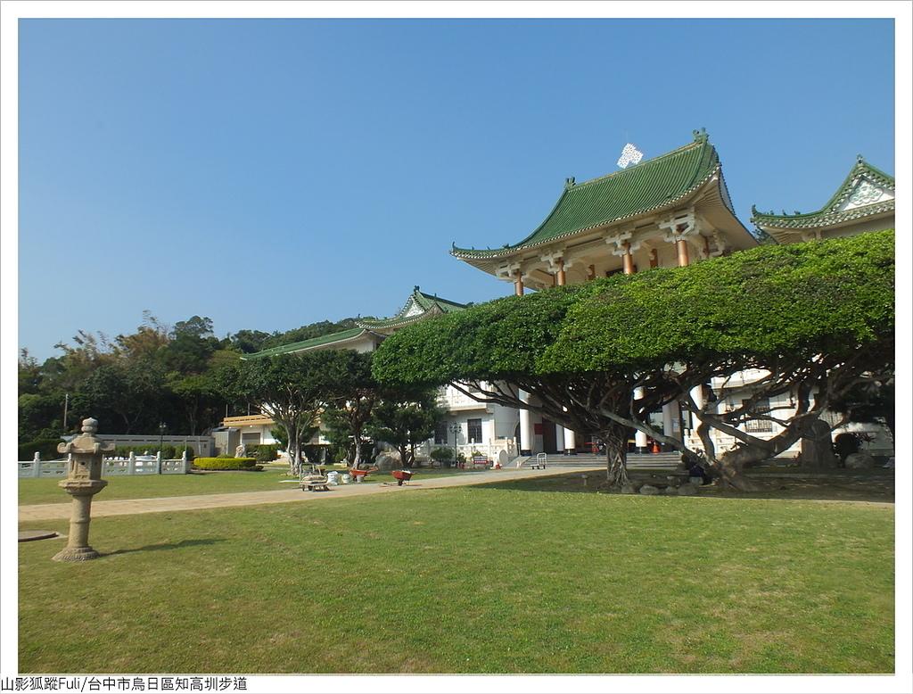 知高圳步道 (0135).JPG - 知高圳步道