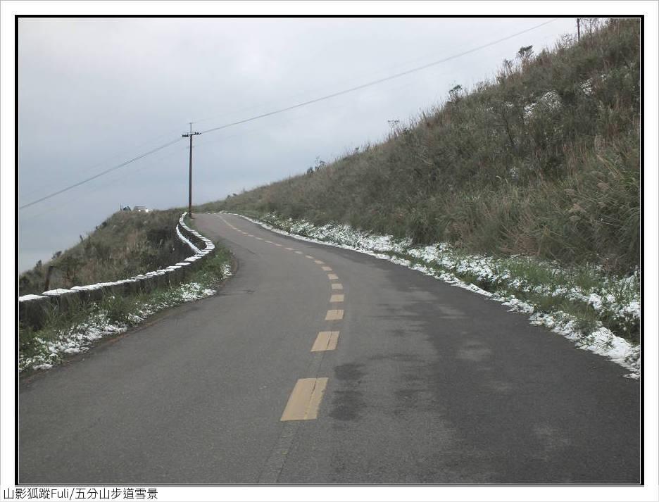五分山步道雪景:五分山雪景 (8).jpg