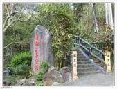 平溪步道:平溪步道 (1).jpg