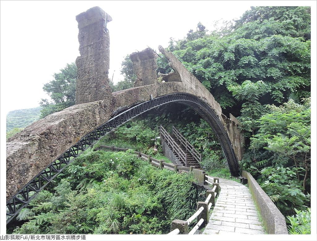 水圳橋 (1).JPG - 金瓜石水圳橋