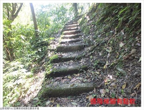 石觀音步道 (32).JPG - 石觀音步道