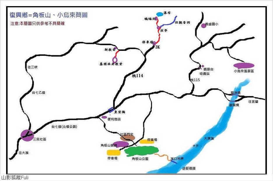 角板山梅花:角板山梅花 (44).jpg