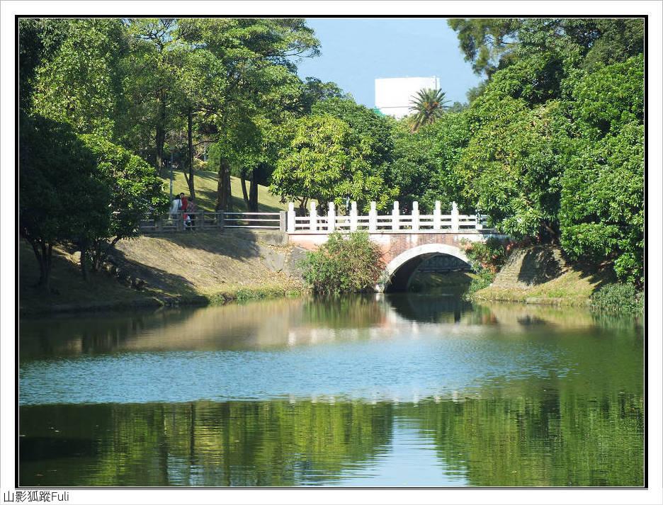 南港公園:南港公園 (26).jpg