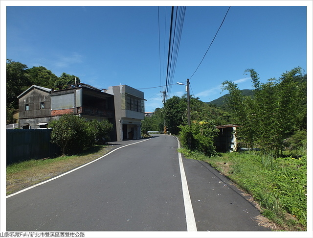 雙柑公路 (42).JPG - 雙柑公路單車遊