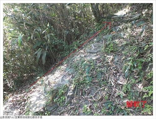石觀音步道 (41).JPG - 石觀音步道