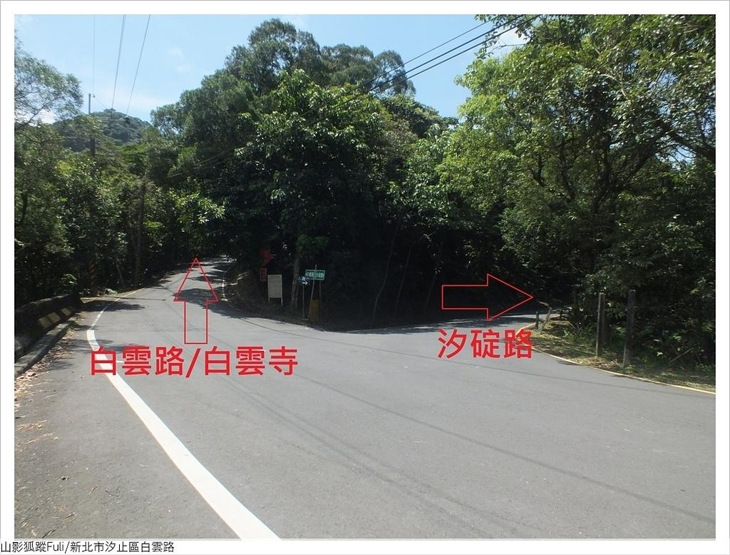 白雲寺 (12).JPG - 白雲寺