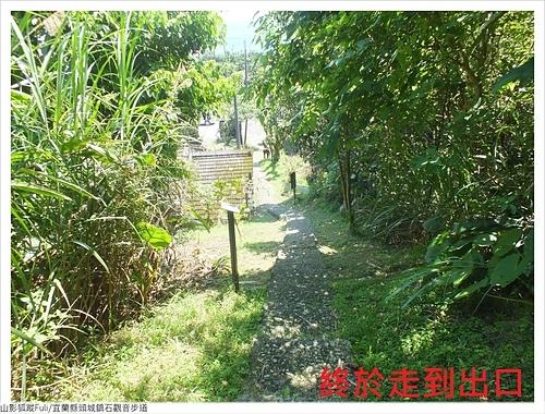 石觀音步道 (44).JPG - 石觀音步道