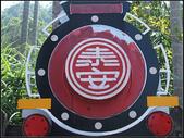 泰安車站:泰安車站 (1).jpg