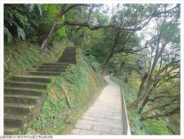 拱北殿三秀山 (29).JPG - 三秀山拱北殿