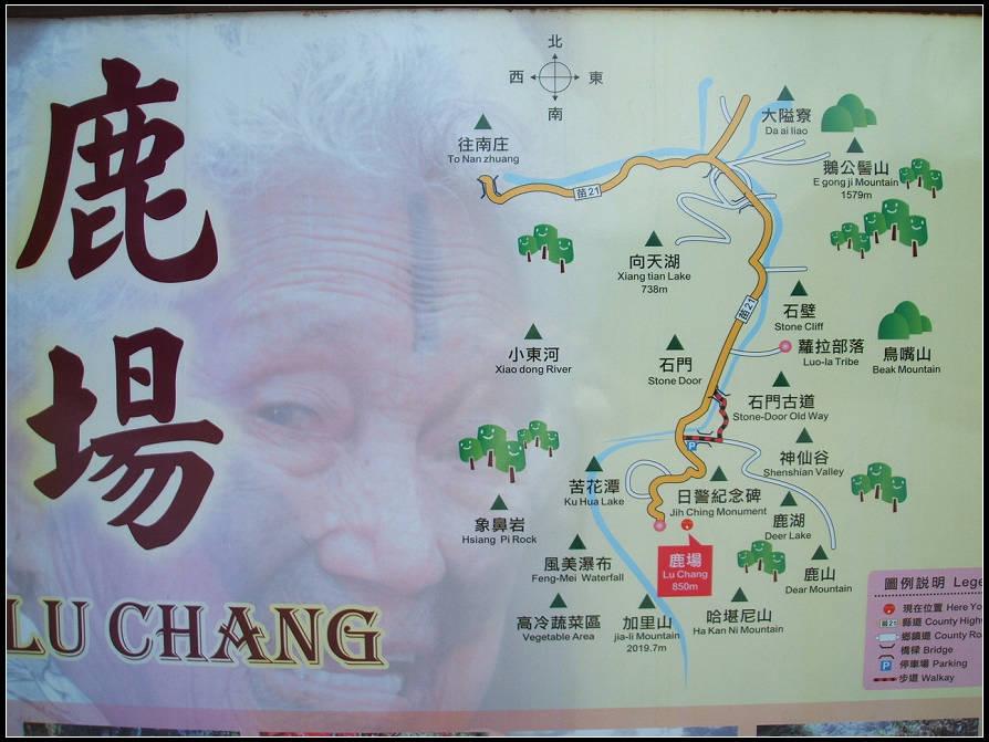 神仙谷:神仙谷 (18).jpg