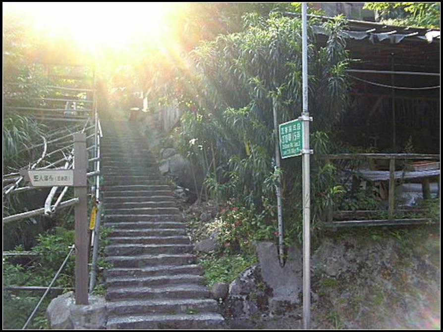 坪頂古圳、大崎頭步道:坪頂古圳 (15).jpg