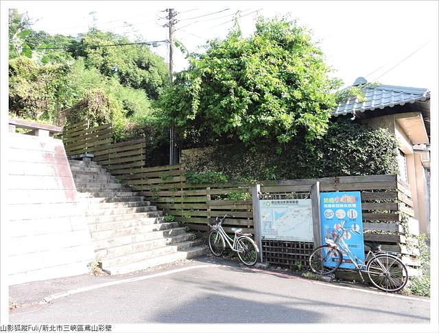 鳶山彩壁 (3).JPG - 鳶山彩壁