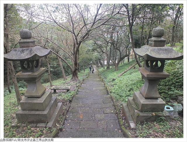 拱北殿三秀山 (35).JPG - 三秀山拱北殿