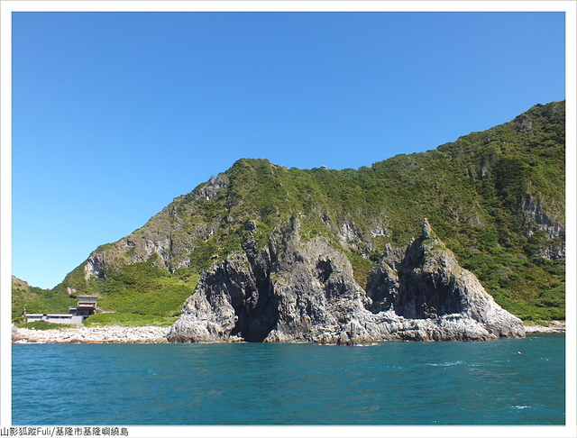 基隆嶼繞島 (34).JPG - 基隆嶼繞島風光