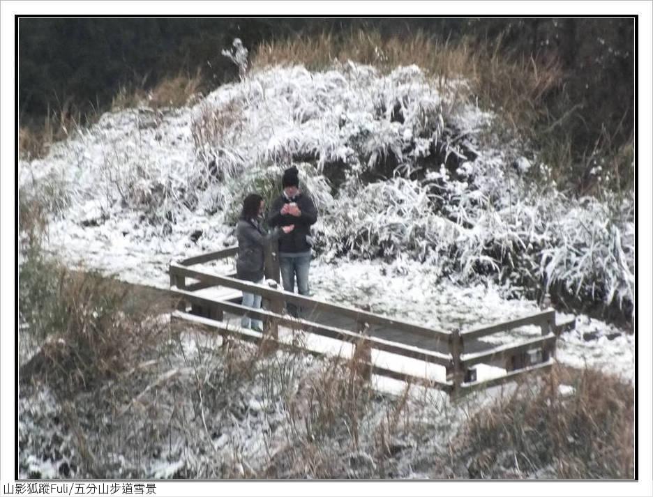 五分山步道雪景:五分山雪景 (20).jpg