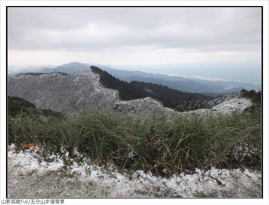 五分山步道雪景:五分山雪景 (38).jpg