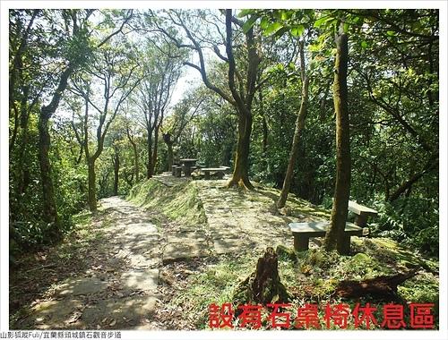 石觀音步道 (6).JPG - 石觀音步道