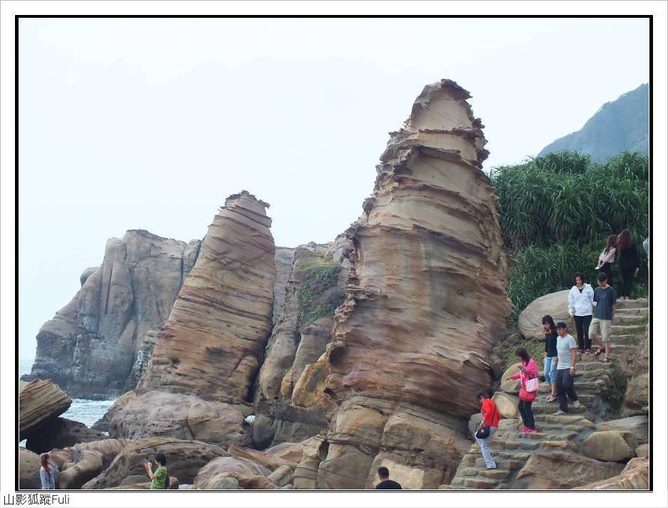 南雅奇岩:南雅奇岩 (27).jpg