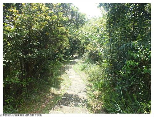 石觀音步道 (8).JPG - 石觀音步道