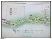 蚋仔溪步道:蚋仔溪步道 (30).jpg