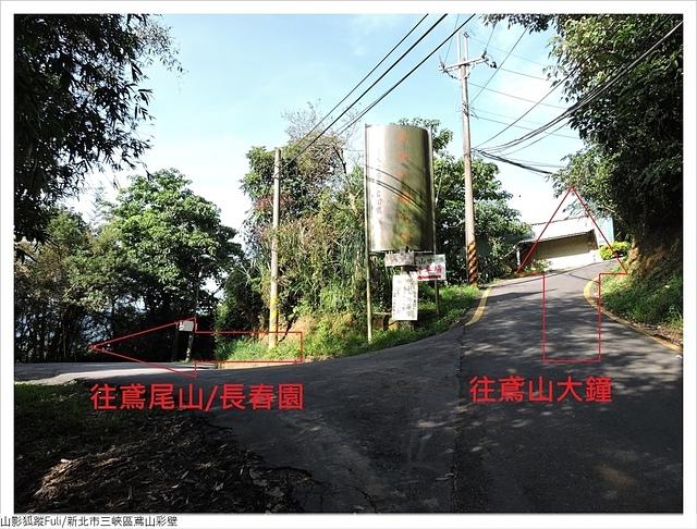 鳶山彩壁 (12).JPG - 鳶山彩壁