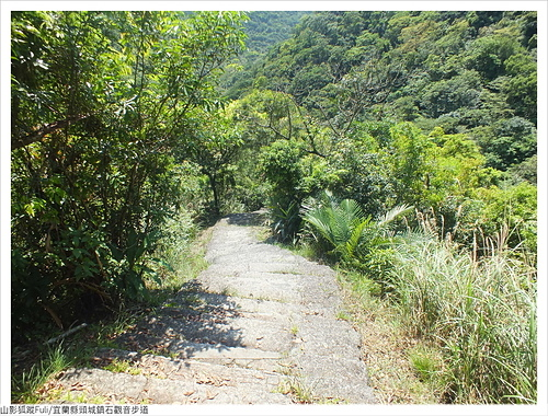 石觀音步道 (27).JPG - 石觀音步道