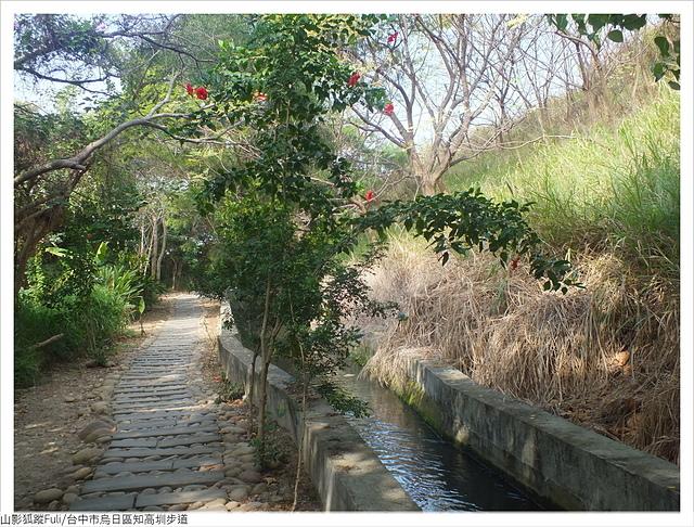 知高圳步道 (25).JPG - 知高圳步道