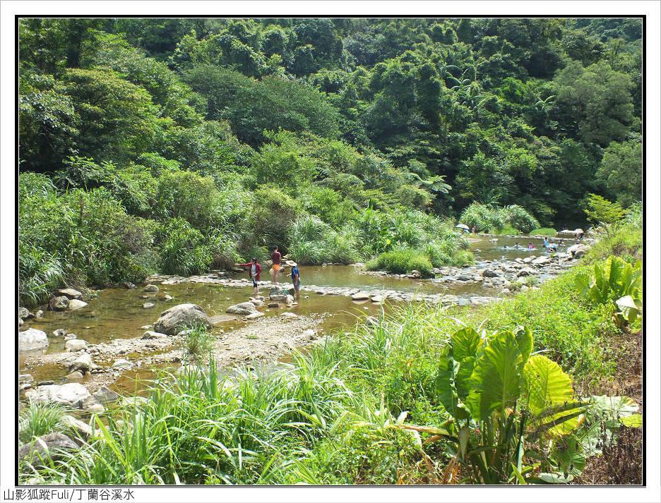丁蘭谷溪水 (16).jpg - 丁蘭谷溪水